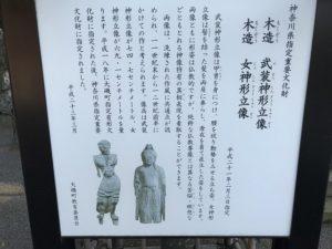 六所神社7