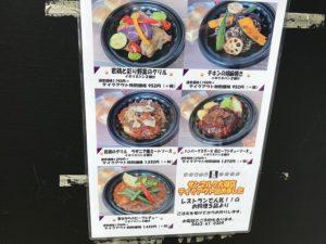 サンマルク大磯店テイクアウト