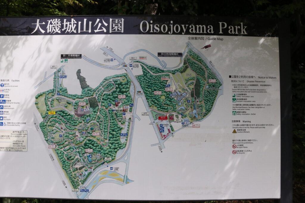 吉田茂邸地図