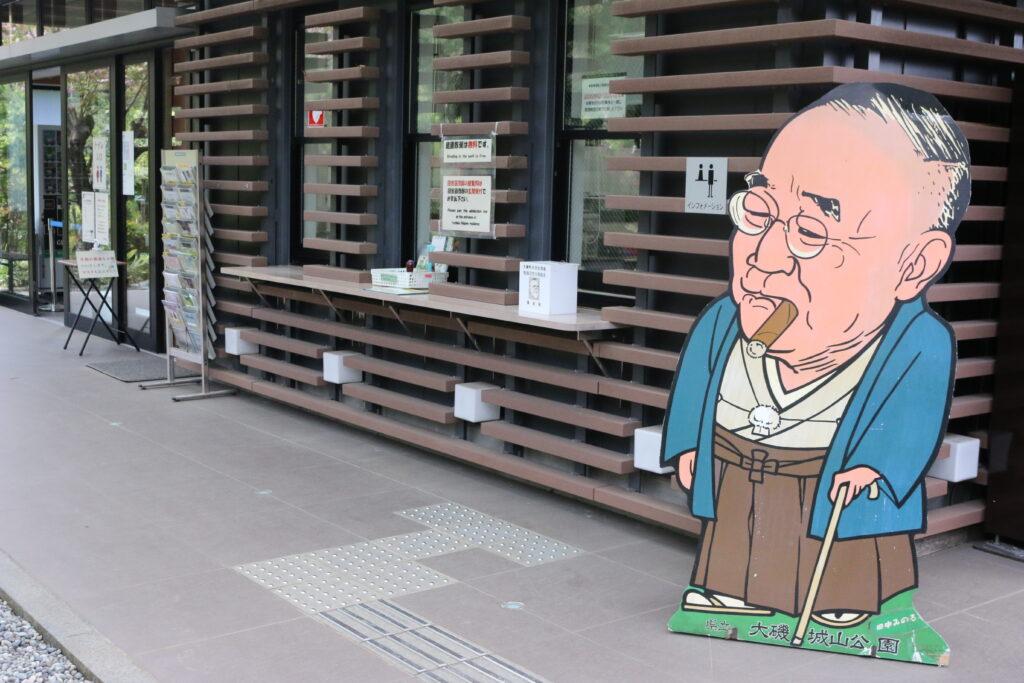 旧吉田茂邸管理室2