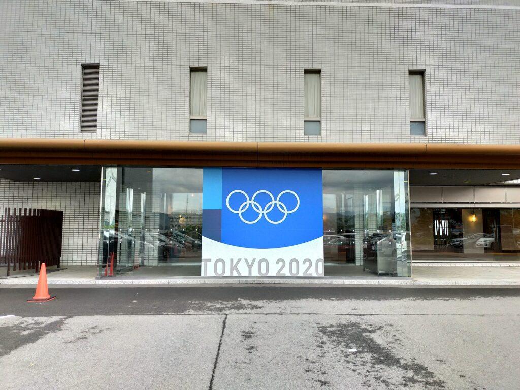 大磯プリンスホテルオリンピック